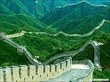 九江出发到北京 天津旅游     北京 天津双卧六日游