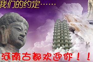 ★开封一日游<含清明上河园、包公祠、小宋城>【河南旅游】
