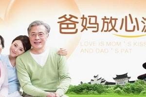 郑州夕阳红旅游团去巴马双卧七日游