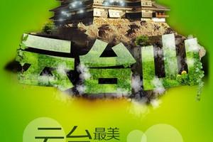 郑州十大旅游景点推荐(少林寺 龙门石窟 云台山 开封6日游)