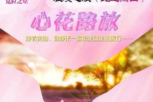 郑州去云南双飞6日游 心花怒放(昆明 大理 丽江)