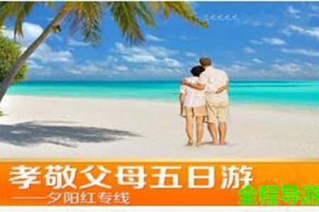 郑州去海南三亚夕阳红5日游_郑州夕阳红旅游团