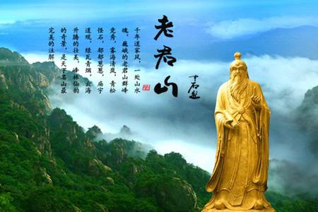 北京周边2旅游_北京到洛阳老君山旅游报价_北京到老君山两日游