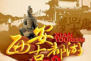 北京到西安旅游报价_北京到陕西大雁塔、兵马俑、华清池双卧四日