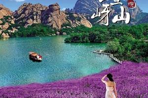 郑州到嵖岈山一日游_到嵖岈山旅游攻略_嵖岈山有哪些好玩的地方