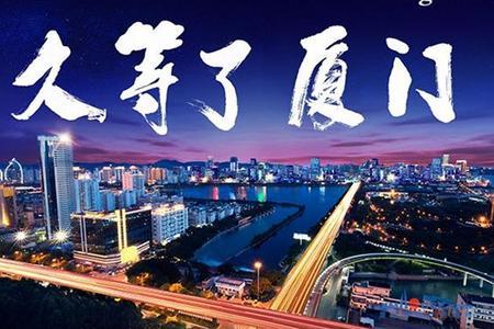 【浪漫厦门】郑州到厦门双飞5日游