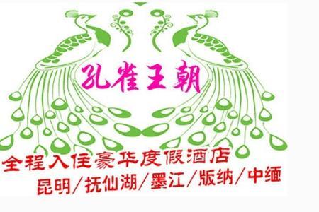 郑州到云南的旅游团_昆明、抚仙湖、版纳中缅边境双飞6日游报价