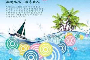 【大连艇美】郑州到大连旅顺金石滩高尔夫双飞4日游纯玩团