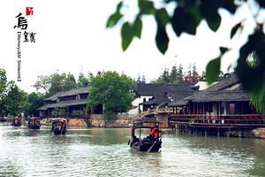 郑州去杭州乌镇西溪湿地双飞四日游价格_郑州去杭州乌镇的旅游团