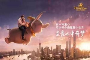 郑州到上海迪士尼乐园-郑州旅行社去上海迪士尼乐园双动6日游