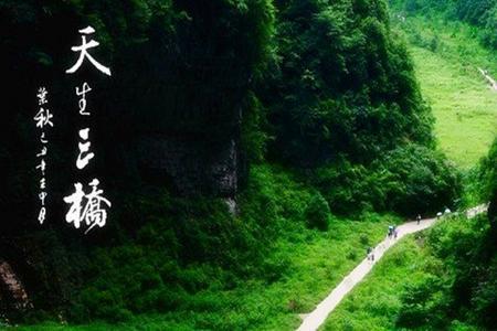 郑州到宜昌长江三峡旅游团_三峡大坝双卧5日游旅游攻略