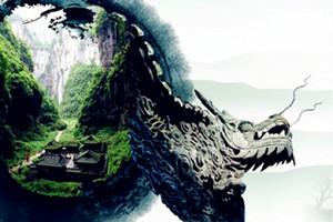 郑州到重庆武隆旅游团_重庆武隆5日游旅游攻略_武隆旅游报价