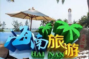 郑州去海南旅游报价_海南旅游攻略_郑州到海南双卧五日游