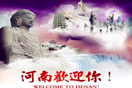 河南旅游_郑、汴、洛、云台山经典三日游旅游报价_河南旅游攻略
