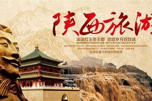 端午节到哪旅游_陕西旅游攻略_北京到延安、壶口瀑布双卧五日游