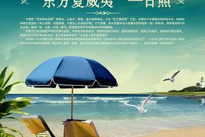 郑州到日照旅游攻略_日照双卧4日旅游报价_郑州到日照旅游团