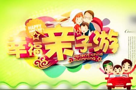 亲子游郑州到长春、长白山、镜泊湖、哈尔滨 纯玩双卧6日游