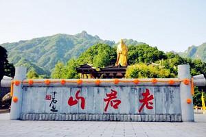 郑州出发到老君山2日游旅游攻略_老君山旅游报价_老君山旅游团