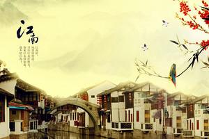 北京出发到华东五市双卧7日游_华东五市旅游攻略