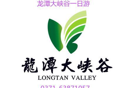 郑州出发到龙潭大峡谷一日游旅游报价_龙潭大峡谷旅游攻略