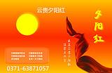郑州出发到云南双飞6日旅游团_云南夕阳红旅游团报价