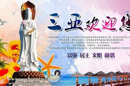 郑州到三亚双飞五日游_三亚双飞旅游团