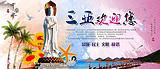 郑州到三亚旅游报价_三亚旅游攻略_郑州到海南双飞五日游