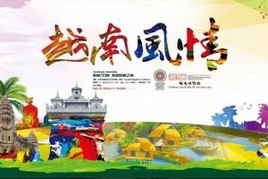 郑州出发到越南双飞6日旅游攻略_醉美越南旅游报价_越南旅游团