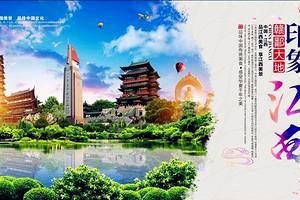 郑州出发到江西婺源双卧5日游旅游攻略_江西景德镇旅游报价