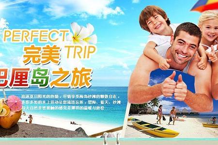 郑州出发到巴厘岛+新加坡8日游攻略_璀璨新巴厘旅游报价
