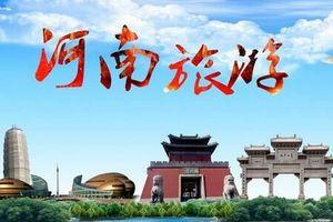 河南旅游攻略_河南省内全景郑、汴、洛、云台山四日游