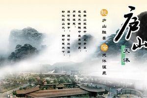 九江、庐山旅游报价_郑州到江西九江、庐山双卧四日游