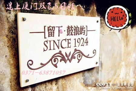 郑州出发到厦门双飞5日旅游团_迷上厦门旅游攻略_厦门旅游报价