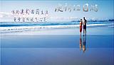 郑州出发到澳新12日旅游团_澳新双世界12日游多少钱