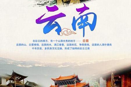 郑州到云南旅游报价_郑州到昆明、大理、丽江双飞六日