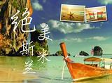 泰国斯米兰旅游攻略_郑州到泰国斯米兰、甲米六天四晚