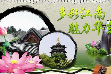 郑州到华东旅游报价_华东旅游攻略_郑州到华东5日游