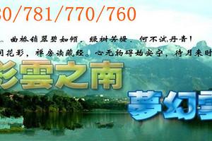 云南旅游报价_云南旅游攻略_郑州到云南三飞六日游