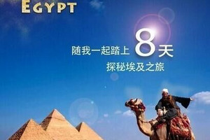 埃及旅游攻略_埃及旅游报价_郑州到埃及全景八日游