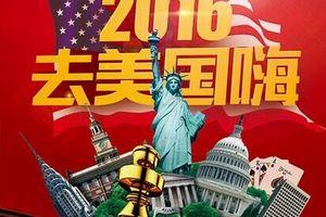 美国西海岸旅游攻略_郑州到美国西海岸双飞七日游圣诞之旅