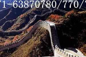 郑州出发到北京双卧5日游_北京旅游攻略_北京旅游报价