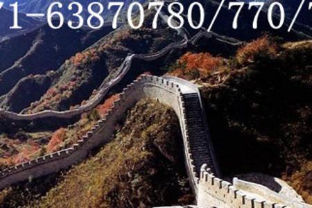 郑州到北京旅游攻略-北京旅游报价_北京双卧5日游