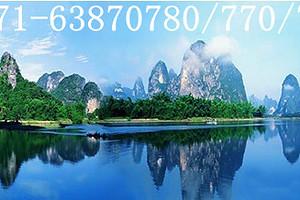 桂林旅游攻略_桂林双飞5日游旅游报价_郑州到桂林旅游团