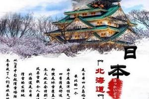 郑州去日本旅游报价_日本旅游攻略_郑州出发到日本全景六日游