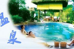 周边温泉旅游报价_郑州到三门峡高阳山温泉、天鹅湖两日游