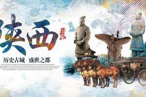 西安旅游攻略_郑州到明城墙、大雁塔、兵马俑、华清池双高三日游