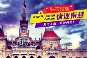 越南双飞6日游旅游报价_越南旅游推荐_郑州到越南旅游团