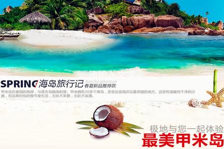 郑州到普吉岛双飞6日旅游