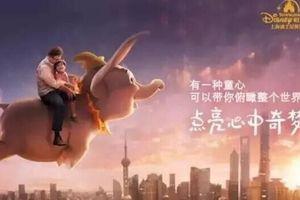 迪士尼旅游_郑州到迪士尼旅游报价_郑州到上海迪士尼单高四日游