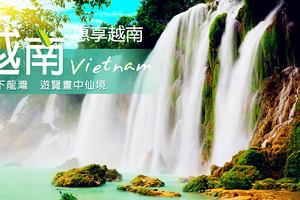郑州到越南双飞6日旅游团_越南旅游报价_越南旅游攻略